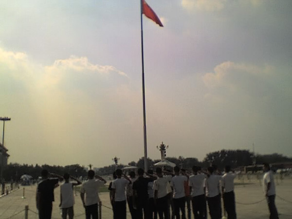 2006 08 15 Tue - Cadets saluting the Country Flag in Tiananmen Square