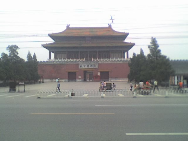 2006 08 12 Sat - Beijing's Jing Shan Park - Forbidden City's North Gate from across the street