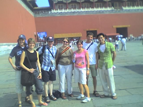 /Users/benyu/Pictures/2006 08 19 Sat - Outside Forbidden City group pic 1 - Thomas, Mariam, Roland, Evelin, Anne, Jochen, & Ben Yu