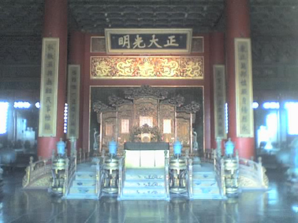 /Users/benyu/Pictures/2006 08 16 Wed - Forbidden City - Emporer's throne