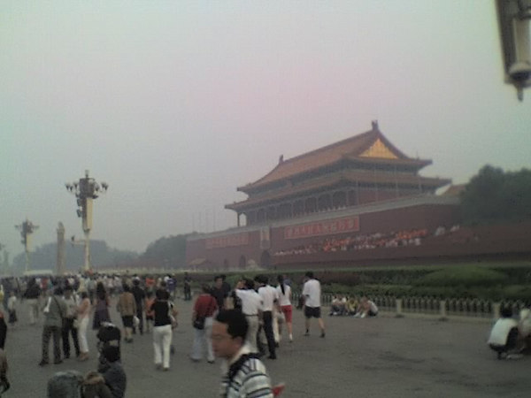 /Users/benyu/Pictures/2006 08 19 Sat - Sunrise Tian An Men Ceremony - VIP box