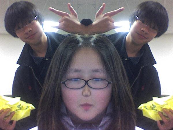 2006 03 10 Fri - Jeremy & Angela Hsu