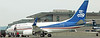 P4-SJM | Boeing 737-7CG BBJ | Geostar (Sino Jet Beijing)