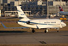 N639M | Dassault Falcon 2000S