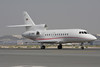 A6-SMS | Dassault Falcon 900DX | Fujairah Aviation