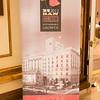 2013.09.30 IFEAT Fairmont Hotel