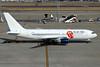 Aeronexus Corporation-The Rolling Stones Boeing 767-216 ER ZS-DJI (msn 23624) HND (Akira Uekawa). Image: 922408.