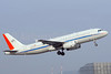 ATRA-Advanced Technology Research Aircraft-DLR Flugbetrieb Airbus A320-232 D-ATRA (msn 659) XFW (Gerd Beilfuss). Image: 911340.