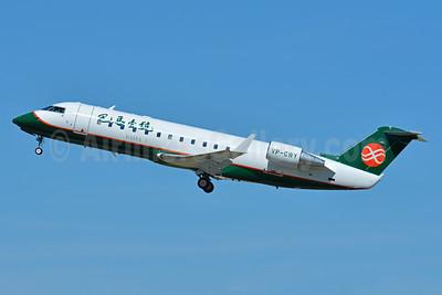 Bama 1 (Liuzhou Zenling Group) Bombardier CRJ200 (CL-600-2B19) VP-CWY (msn 8111) BSL (Paul Bannwarth). Image: 938325.