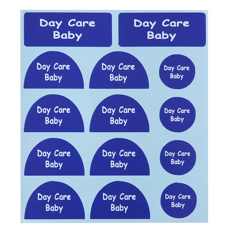 daycare-SQ-HR