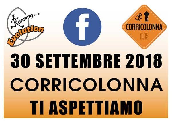 CorriRoma 16_09_2018 Partenza e 3km