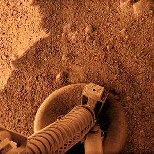 Mars No.  42-22377650