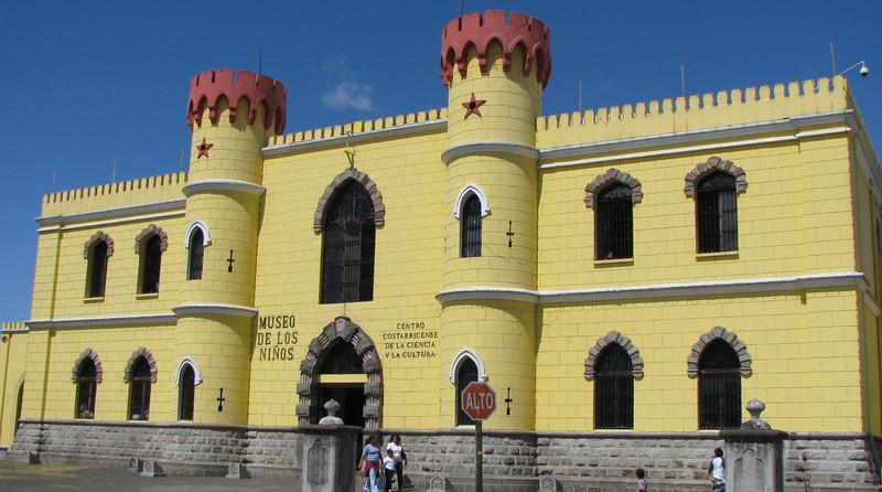 San Jose Children's Museum
