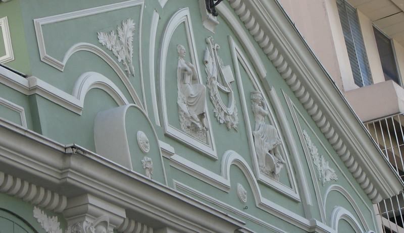 Downtown San Jose - Building Detail