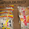 "Super Sony - PUMPKIN SEEDS - SEMILLA DE AOYOTE - from:<br />  <a href=""http://LivingLifeInCostaRica.blogspot.com/2012/03/super-sony-costa-rica.html"">http://LivingLifeInCostaRica.blogspot.com/2012/03/super-sony-costa-rica.html</a>"