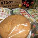 Super Sony - SPONGE CAKE - from: http://LivingLifeInCostaRica.blogspot.com/2012/03/super-sony-costa-rica.html