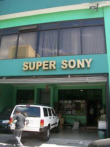 Super Sony front - from  http://LivingLifeInCostaRica.blogspot.com/2012/03/super-sony-costa-rica.html