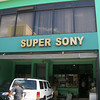 "Super Sony front - from <br />  <a href=""http://LivingLifeInCostaRica.blogspot.com/2012/03/super-sony-costa-rica.html"">http://LivingLifeInCostaRica.blogspot.com/2012/03/super-sony-costa-rica.html</a>"