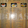BOCAS • APPETIZER MENU for CASONA DE LALY  1,900-3,600-C