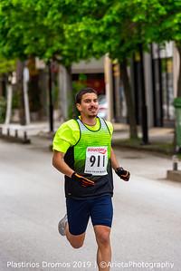 Dromeis-5km (6)