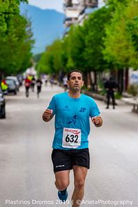 Dromeis-5km (36)