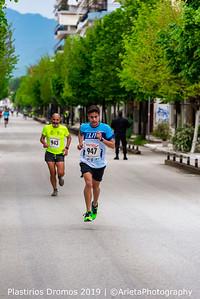 Dromeis-5km (28)