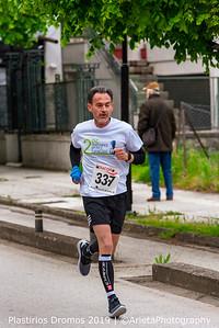 Dromeis-5km (47)