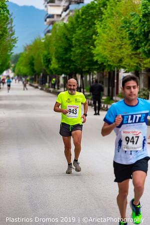 Dromeis-5km (31)