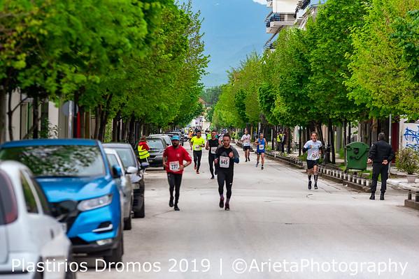 Dromeis-5km (39)