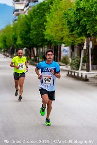 Dromeis-5km (30)