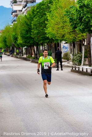 Dromeis-5km (4)