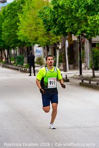 Dromeis-5km (5)