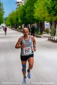 Dromeis-5km (15)