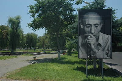 Billboard in park, Yerevan, Armenia.