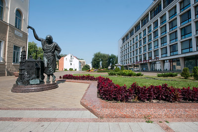 Statue, Minsk, Belarus.