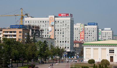 High rises in Minsk, Belarus.