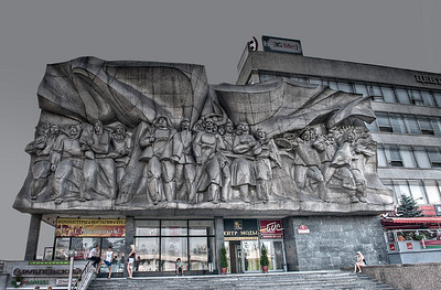 Monument over a shop on 8th of March Square, Minsk, Belarus.
