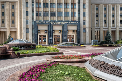 HDR: Belarussian State Pedagogical University, Minsk, Belarus.