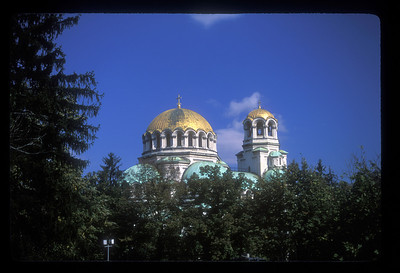 St. Alexander Nevsky Bulgarian Orthodox cathedral, begun in 1882, Sofia, Bulgaria.