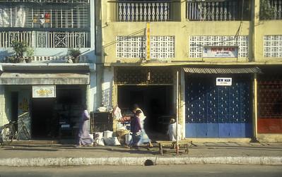 Shopping Street, Rangoon, Burma.
