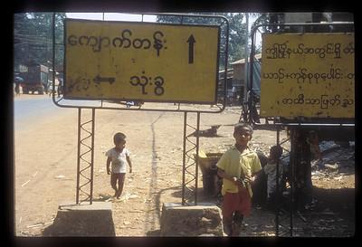Children at road junction, rural Burma.