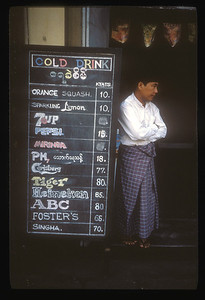 Cold drink shop, Rangoon, Burma.