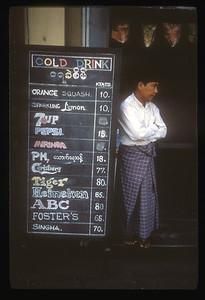 Cold drink shop, Rangoon, Burma.