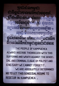 Sign at memorial, Phnom Penh, Cambodia.