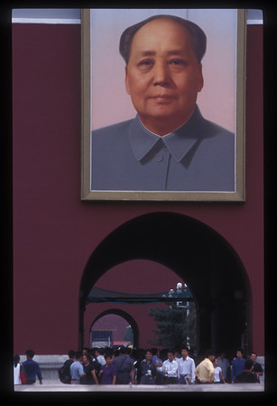 Mao and the Tiananmen Gate, or the gate of heavenly peace, first built in 1417, Beijing, China.