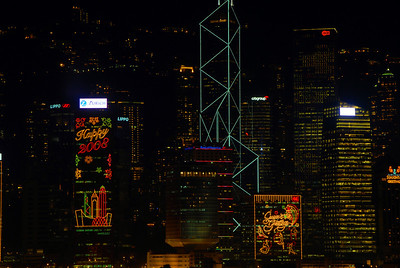 Hong Kong, China at night, Christmas season.