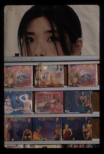 CD shop, Dali, China.