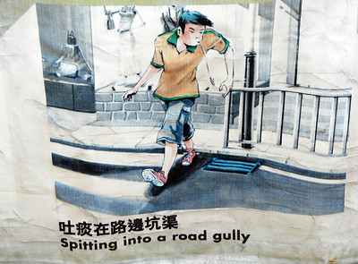 "A poster in Hong Kong, part of China's ""anti-spitting"" campaign."