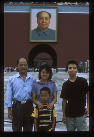 Family portrait at the Tiananmen Gate, Beijing, China.