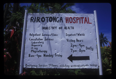 Hospital sign, Cook Islands.